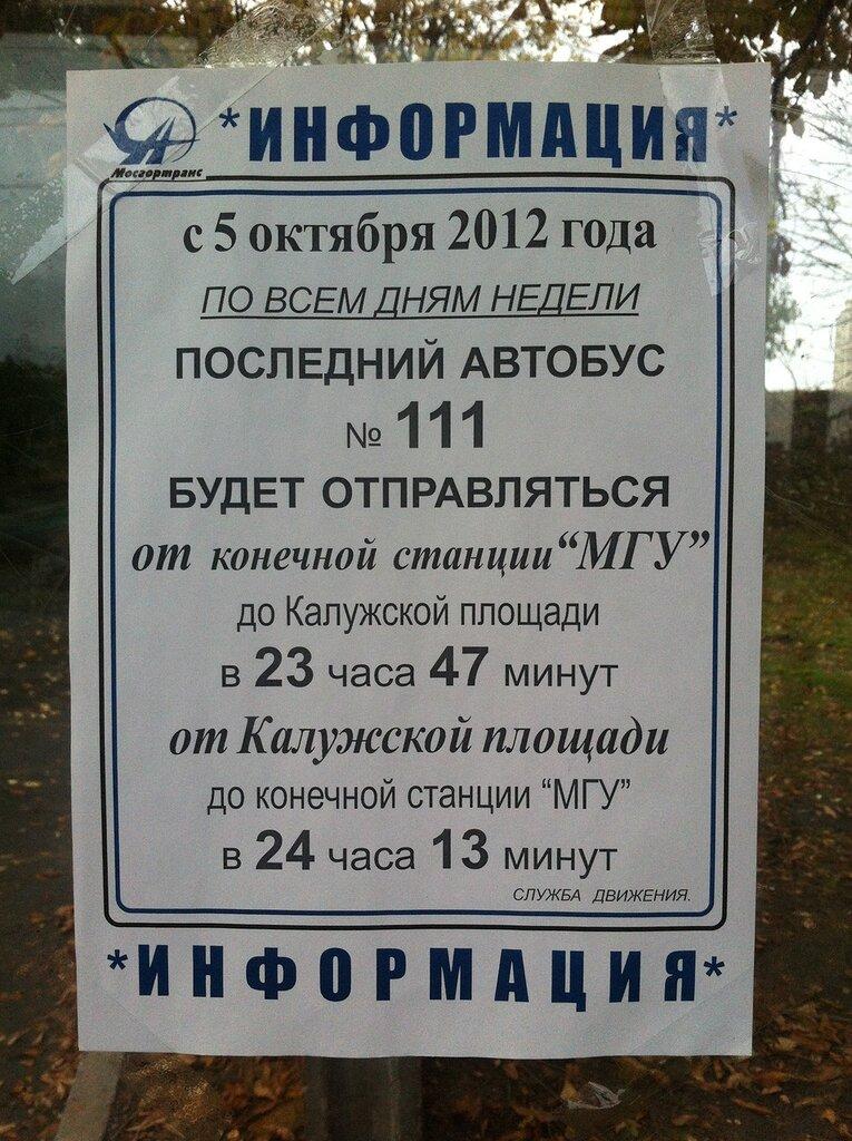 http://img-fotki.yandex.ru/get/6622/82260854.234/0_89c69_f8c38a9e_XXL.jpg