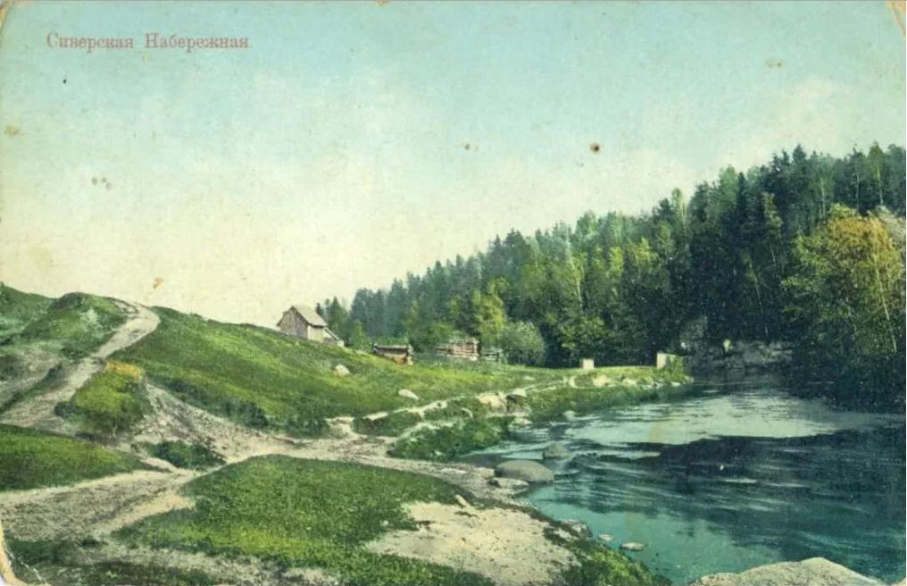 Сиверская набережная на реке Оредж