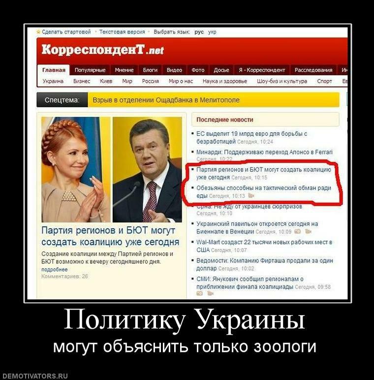 Она реально настоящий человек. Нет у нее звездной болезни и короны на голове, - сокамерница о Тимошенко - Цензор.НЕТ 2988