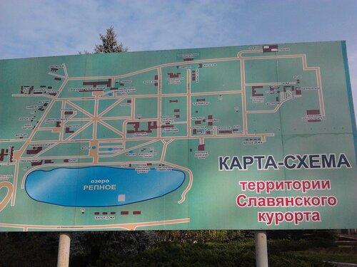 Карта Славкуррорта