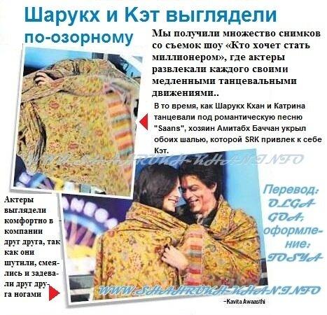 Перевод статьи E-papers - 20 october 2012