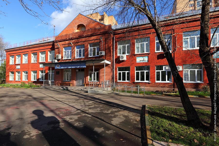 Московский городской детский морской центр имени Петра Великого