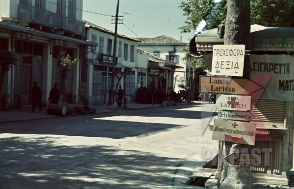 stock-photo-greece-1941-9982.jpg