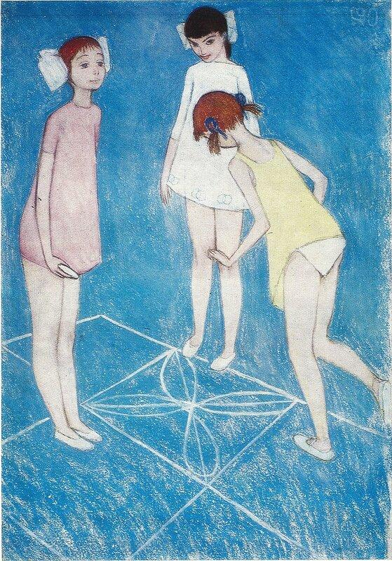 ИГРА В «КЛАССЫ». 1958. Бумага, карандаш, пастель.
