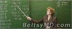 Лучший учитель года