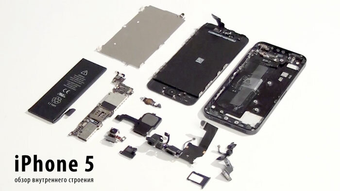 how to tell the difference between iphone4 and 4s
