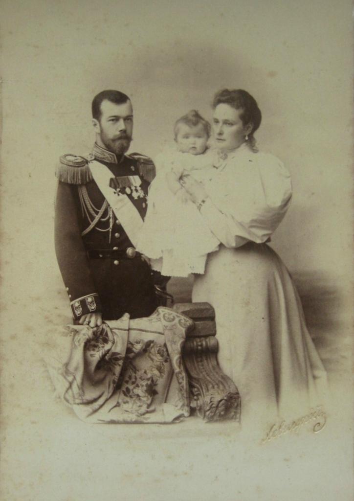 Последний император Николай II
