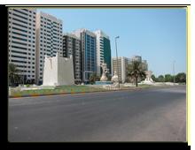 ОАЭ. Абу Даби. Площадь Аль Иттихад