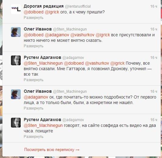 Закрытие ЖЖ для российских пользователей