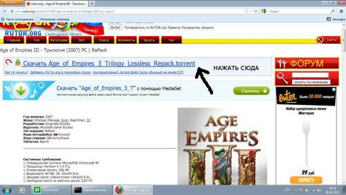 Скриншот c rutor.org