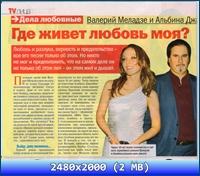 http://img-fotki.yandex.ru/get/6623/13966776.1bf/0_91ef3_d0bde859_orig.jpg