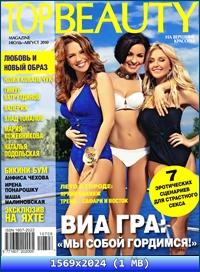 http://img-fotki.yandex.ru/get/6623/13966776.1bf/0_91f15_db1d41ae_orig.jpg