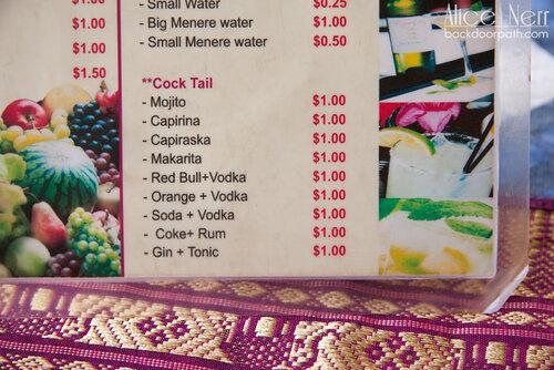 могут ли коктейли стоить дешевле?