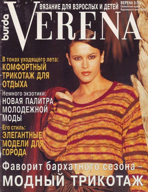 Вязание в архивах: схемы вязания пальто для девочек,вязание на спицах для женщин с описанием пальто.