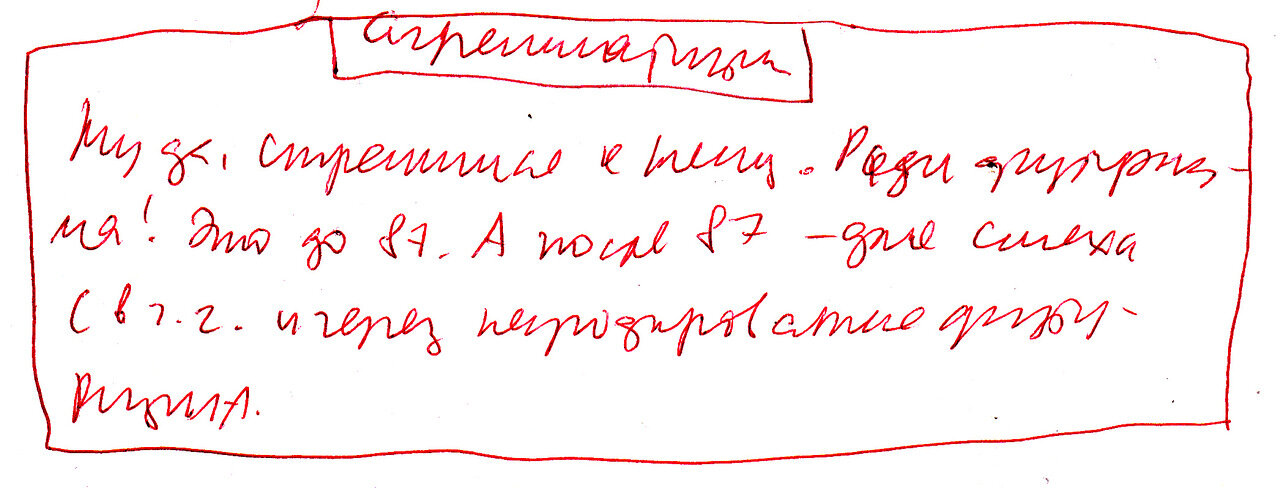 0_85ce2_e0b5a09e_XXXL.jpg