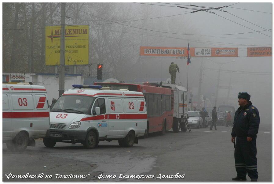 Взрыв автобуса в Тольятти