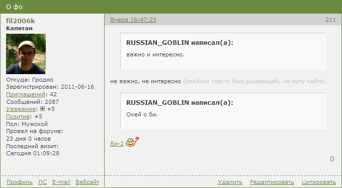 http://img-fotki.yandex.ru/get/6623/18026814.33/0_6b439_9abab182_XL.jpg