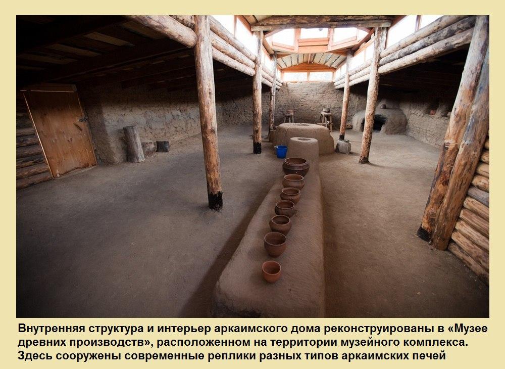 Музей древних производств  (05.11.2015)