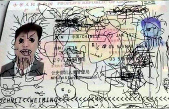 Отредактировал паспорт. 17.