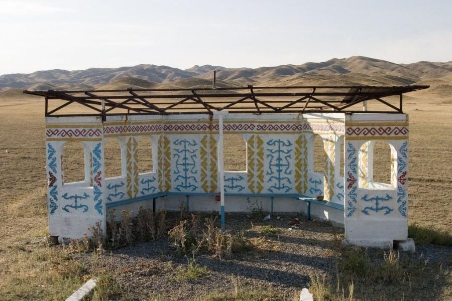 25. Kazachstan