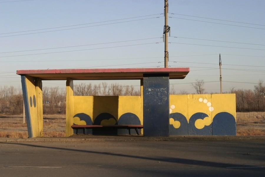 44. Kazachstan