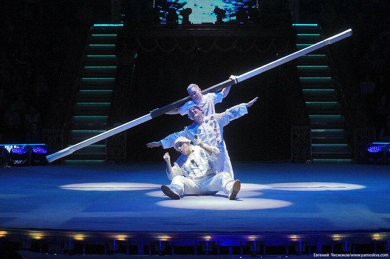 Цирк Никулина. Магия цирка. 21.02.17.22. Стынка..jpg