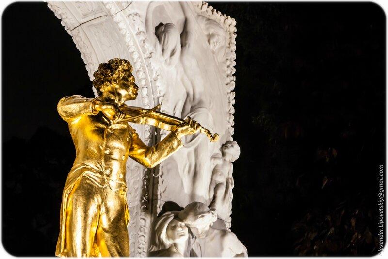 Vienna / Wien / Вена 0_78539_8433add8_XL