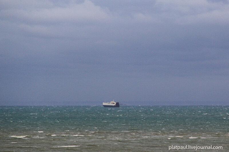 к берегам Альбиона....
