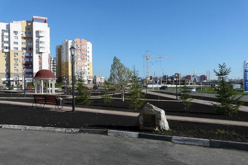 Есенинский сквер