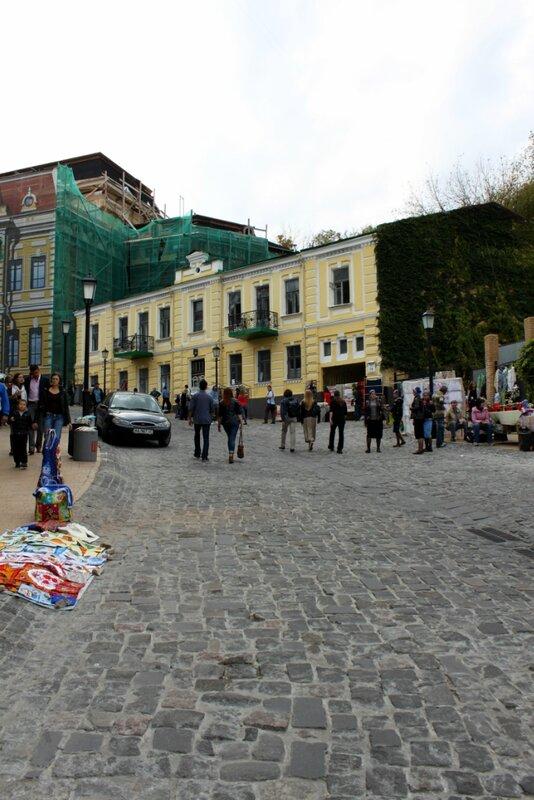 Андреевский спуск в районе музея Булгакова