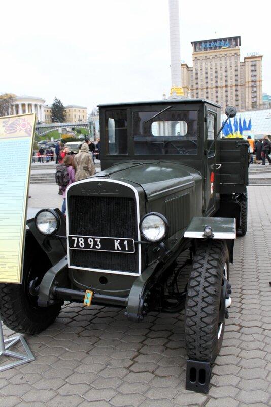 ЗИС на выставке военной техники