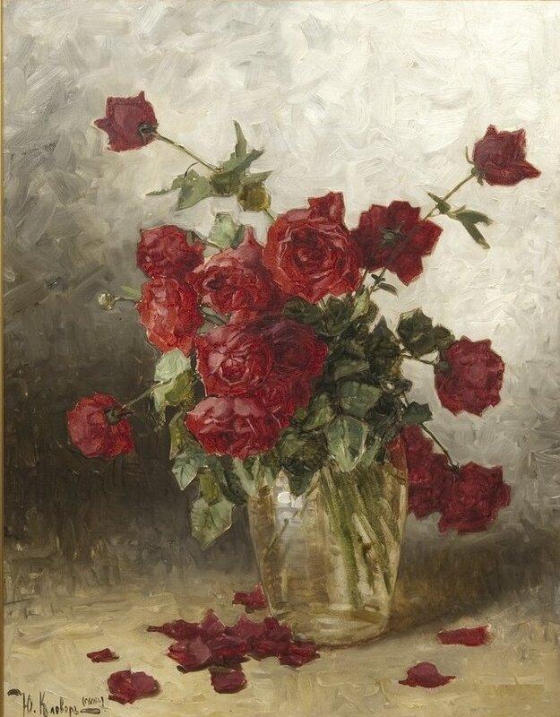 Клевер Юлий Юльевич (младший) (1882-1942) «Натюрморт с розами в стеклянной вазе».