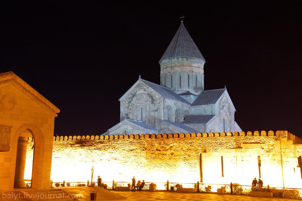Собор Светицховели ночью