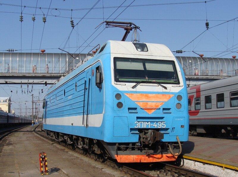 ЭП1М-495.
