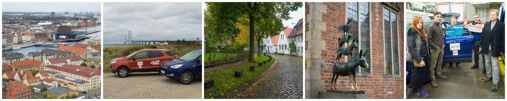Автомобильное путешествие в Данию