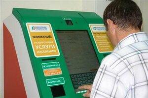 Почти миллион жителей Приморья зарегистрированы на портале госуслуг
