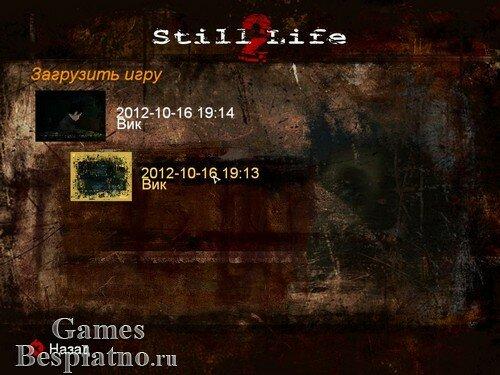 Still Life 2 (рус)