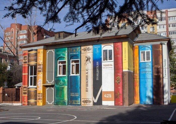 Школьная библиотека в Тюмени