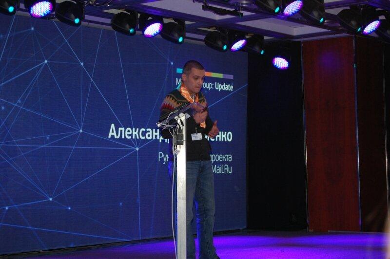 Конференция mail.ru update 2012