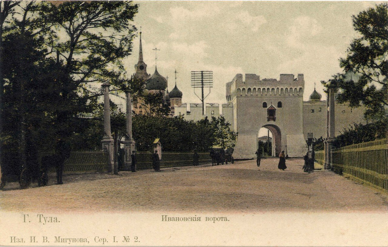 Кремль. Башня Ивановских ворот