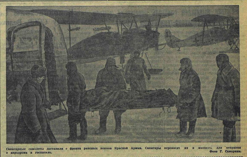 «Известия», 3 февраля 1942 года