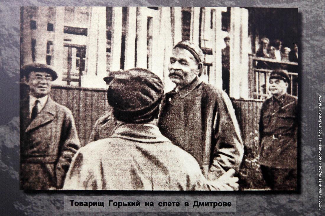 фото музей канала имени Москвы