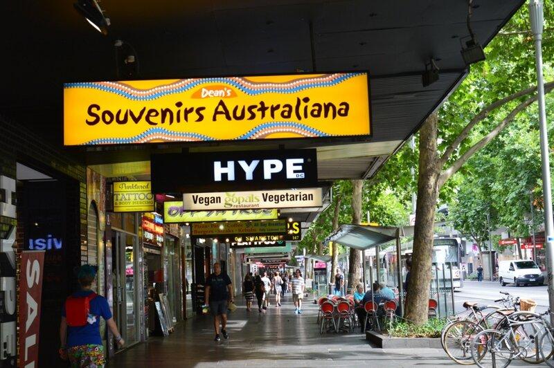 Австралия январь-февраль 2016 ( Мельбурн-Канберра-Сидней-Брисбен-Кернс-Порт Дуглас)