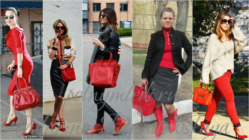 Картинки по запросу 8. Красные туфли + красная сумка.