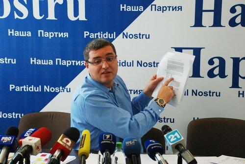 Ренато Усатый: В Молдове готовится еще один грабеж века