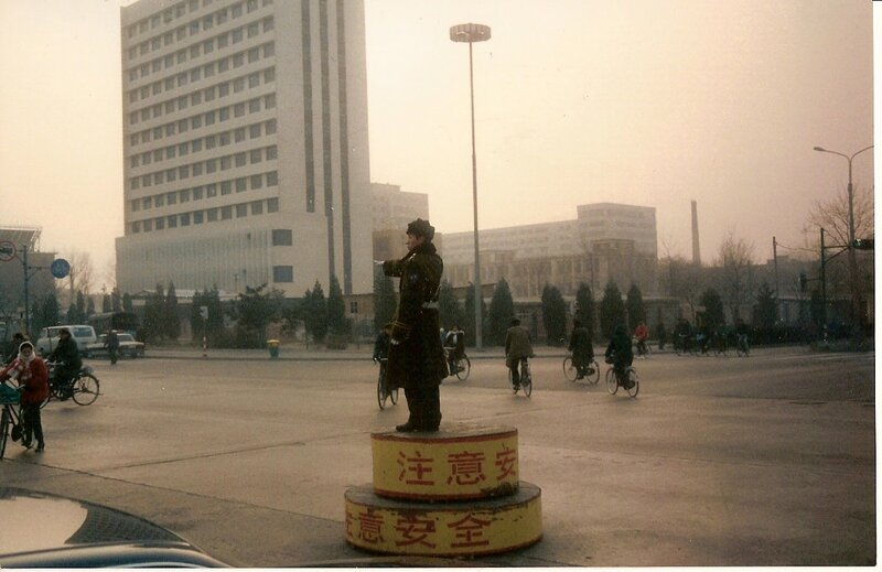 1990 Beijing photo-james-capers.jpg