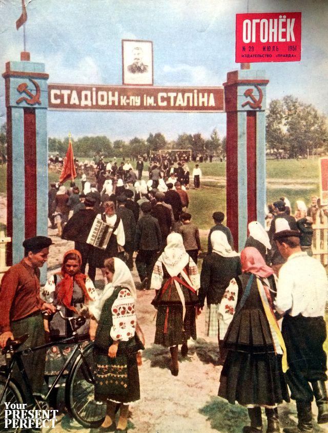 1951 Колхозный стадион Колхоз им. Сталина Ново-Басанского р-на Черниговской обл. Ogonek-29JUL1951.jpg