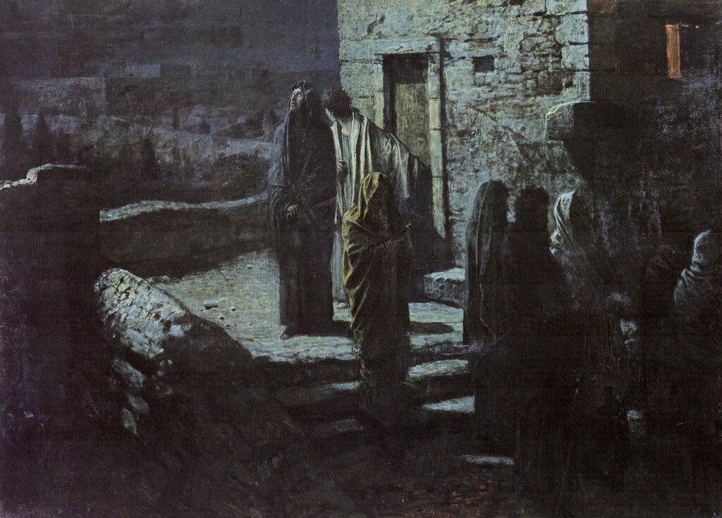 Выход Христа с учениками с Тайной вечери в Гефсиманский.jpg