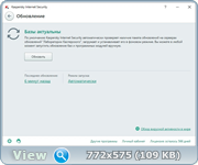 Kaspersky Internet Security 16.0.0.614 (d) Repack by ABISMAL & Planemo