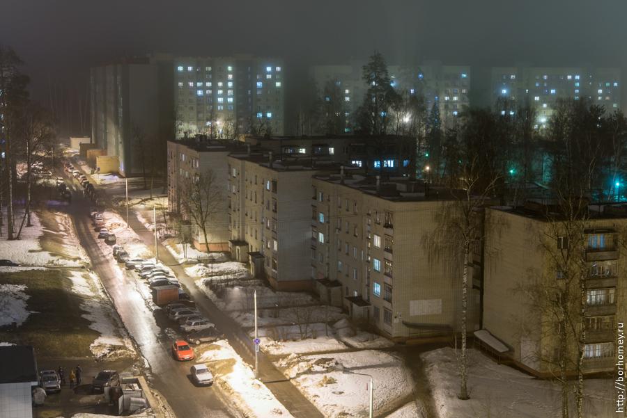 фото Сарова улицы Шверника